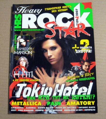 HRS magazine 2007 Russia Tokio Hotel HIM Ozzy Osbourne Metallica Marilyn Manson