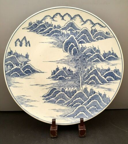 Japanese Edo Porcelain Charger by T. Genroku