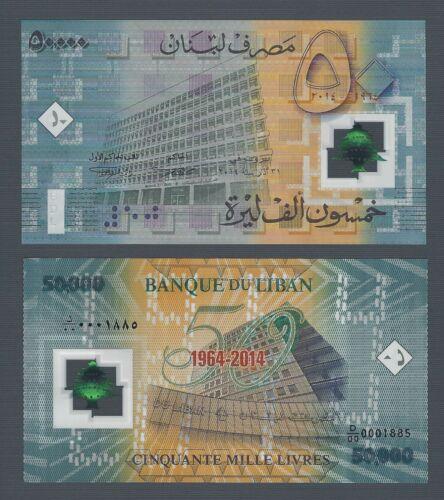 LEBANON 50,000 Livres 2014, Banque du Liban Commemorative, P-97, Original UNC