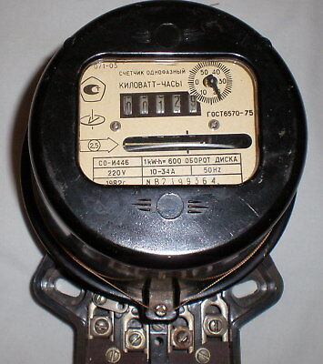 Vintage Russian Soviet Round Electrical Watt-hour Meter Working 1982 Bakelite