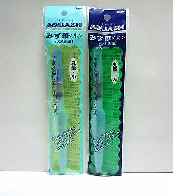 Pentel Aquash Water Brush Pen / Fine and Broad tip set