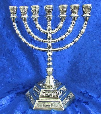 """12 Tribes Israel Jewish 7 Branch Silver Temple Menorah 6.25"""" inches Tall"""