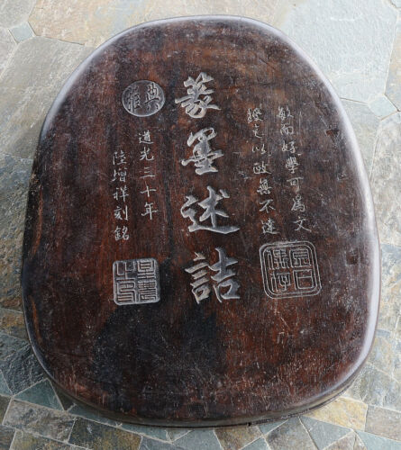 Large  Chinese  Ink  Stone  With  Wood  Box      M3769
