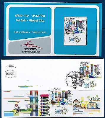 Israel 2014 Tel Aviv Global City Stamp Mnh   Fdc   Postal Service Bulletin