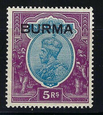 Burma Sg 15 Mint Never Hinge XF Centering 1937 KGV Catalogs $85.00