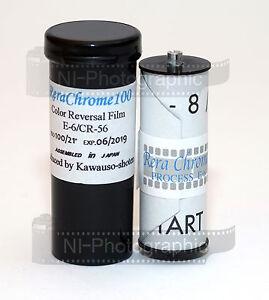 ReraChrome E-6 Slide 100asa 127 Roll Film Fresh UK Stock Expiry Date 06/2109