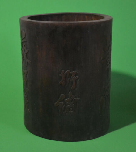 ANTIQUE CARVED CHINESE BAMBOO BRUSH POT
