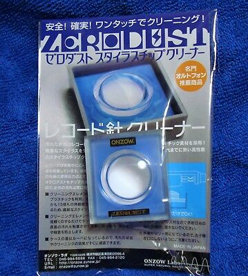 STYLUS CLEANER ONZOW -ZERODUST- MOST NEW JUNE MODEL MADE IN JAPAN FREE SHIPPING