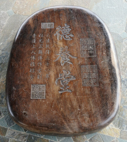 Large  Chinese  Ink  Stone  With  Wood  Box      M3768