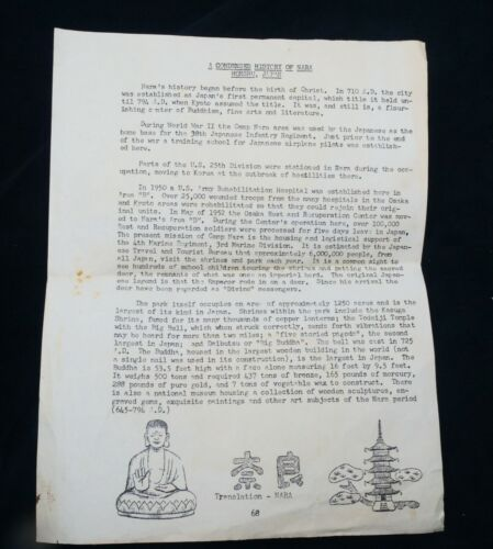 WWII Nara Japan Condensed History From Estate Major James Murphy
