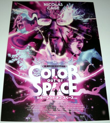 COLOR OUT OF SPACE Nicolas Cage H.P. Lovecraft Horror Fantasy  JAPANESE CHiRASHi
