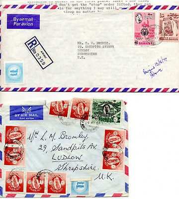 4 letter covers Bahrain to UK, 70's, nice lot.