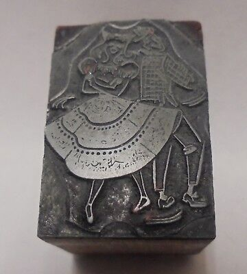 Vintage Letterpress Printing Block Cut 2 People Dancing