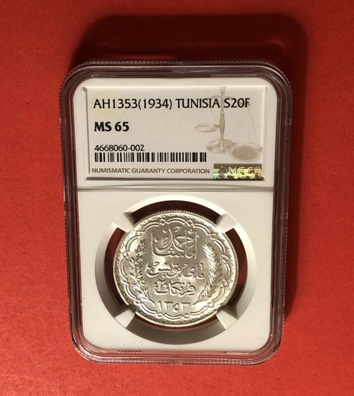 TUNISIA-AH 1353(AD1934 )SILVER COI 20 FR.,GRADED BY NGC MS65.RARE! LOW MINTAGE