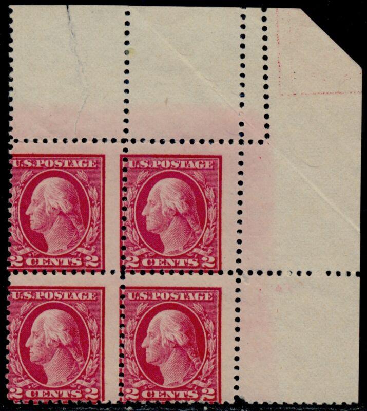 #499 Var. 2¢ Washington With Fold Over Major Error Block Of 4 Bq5587