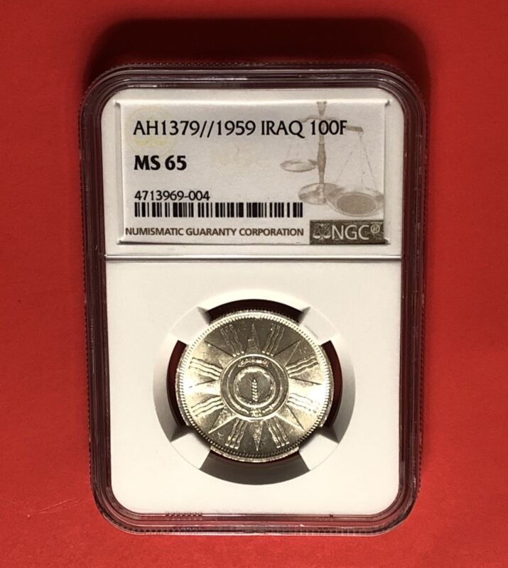1959-UNCIRCULATED 100 FILS SILVER COIN,GEADED BY NGC MS 65.