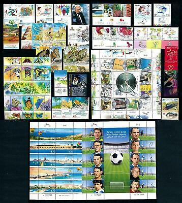 Israel Complete year set 2011 - MNH