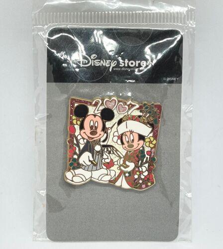 Disney Store Japan Pin 54759 JDS Wedding 2007 Japanese Style Mickey and Minnie