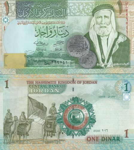 JORDAN  2016 ONE DINAR PAPER BANK NOTE ( ONE NOTE ONLY) P 34   GEM UNC