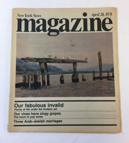 April 28,1974 New York News magazine ~ BARRY MANILOW, NATALE MALTESE