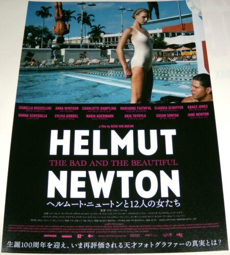 HELMUT NEWTON THE BAD & THE BEAUTiFUL photography Fashion JAPANESE CHiRASHi #1