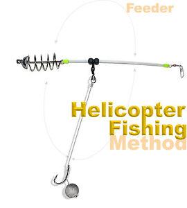 рыболовная снасть вертолет: