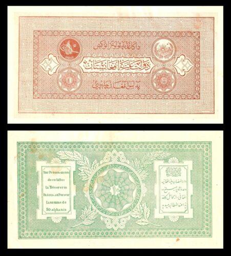 Afghanistan | Treasury | 10 Afghanis | 1926-28 | P-8 |  RARE ! Banknote