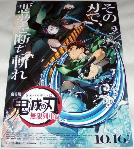 DEMON SLAYER KiMETSU NO YAIBA 鬼滅の刃 Anime Manga Japanimation JAPANESE CHiRASHi