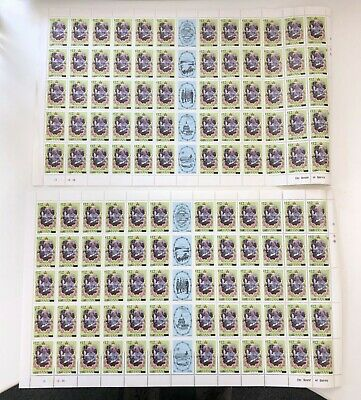 Ghana - Queen Mother Elizabeth - Surcharged & Inverted OVPT, 2 Sheets Stamps MNH