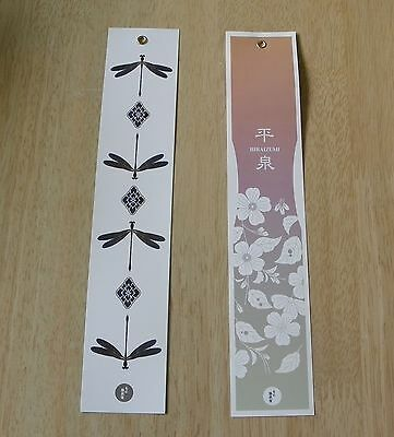 Tanzaku pour furin / Vent-Voile en papier pour carillon japonais