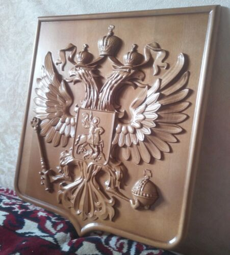 WOODEN CARVED RUSSIAN IMPERIAL EAGLE ST.GEORGE RUSSIA COAT OF ARMS SMALL SIZE