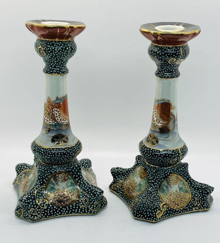 "Vintage Royal Satsuma Pair Of Candlesticks Candleholders Hand Painted Phoenix 8"""