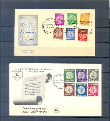 ISRAEL 2 FDC COINS 1948, 1949  MNH