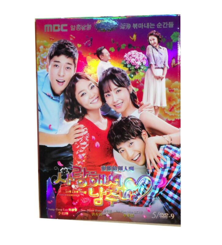 A Little Love Never Hurts Korean Drama (5DVDs) High Quality! No English Subs!