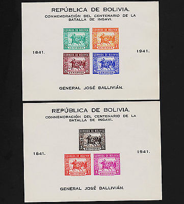 1941 Bolivia Battle of Ingavi Souvenir Sheets Sc#288-9 MNH VF 14792