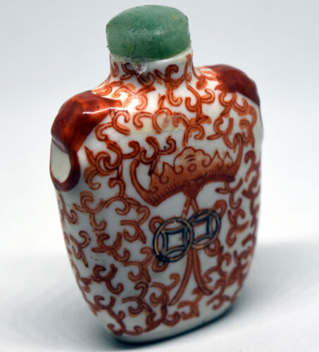 Antique Chinese Hand Painted Porcelain Snuff Bottle Signed