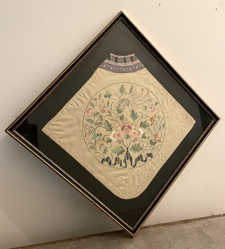 Circa 1910 Chinese Garment Fabric Section Hand Embroidered Silk