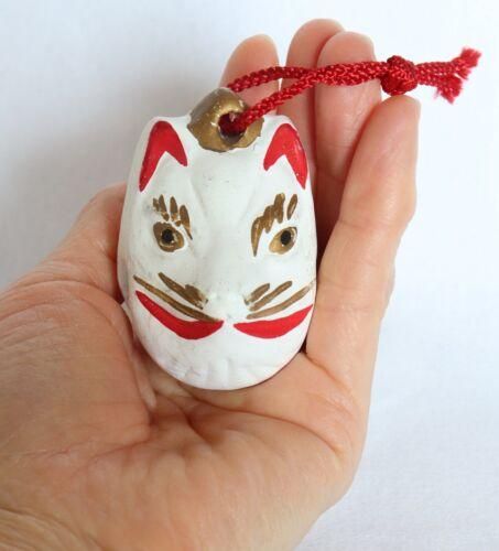 Japanese Clay Bell White Fox Face Inari Shrine Lucky Charm Handmade Dorei Vtg