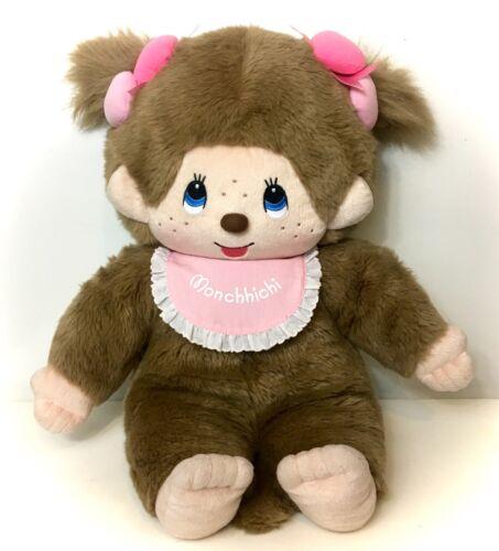 "Monchhichi Plush Doll Huge 24"" Stuffed Animal Baby Girl Monkey Sekiguchi Large"