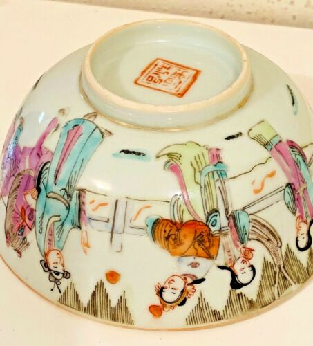 Qing Chinese Export Famille Rose Bowl Marked  4 1/2 Inch