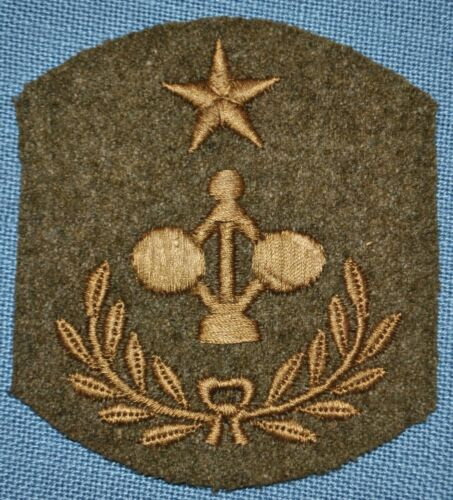 Coast Artillery Engineer Chevron WWI Era