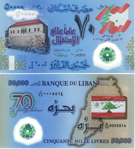 Lebanon 50000 Livres 2013 - Independence Commemorative - REPLACEMENT - P96 - UNC