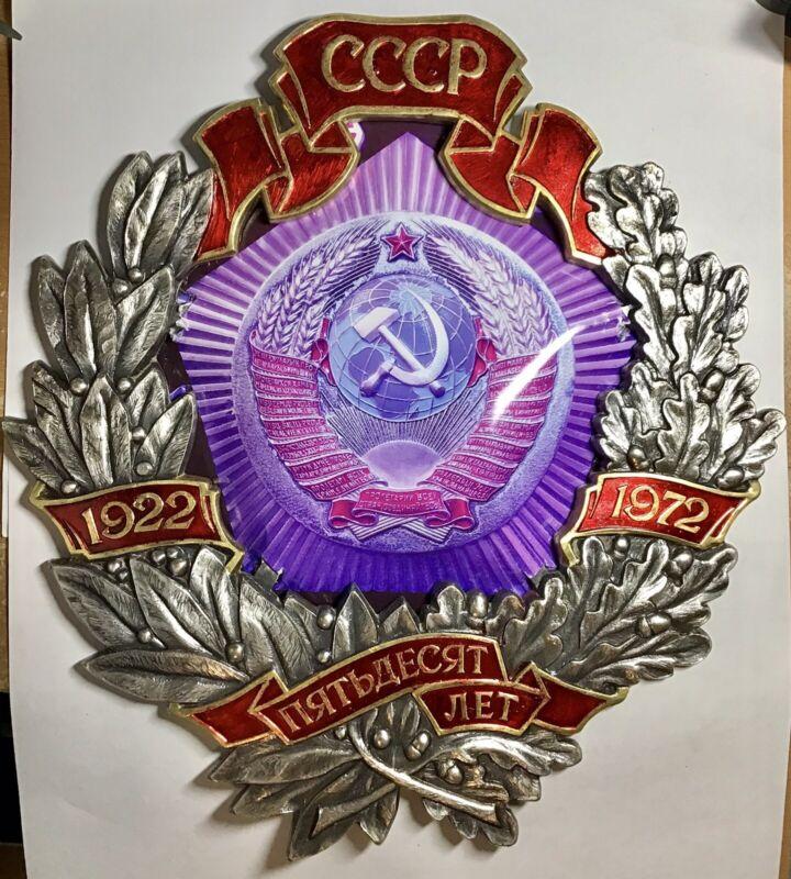 Rare CCCP KPSS Russian Supreme Soviet Honour Plaque Order 50 Years USSR Award