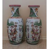 "Large 24"" Antique Chinese Famille Rose Porcelain Vases Republic c1920 20th C"