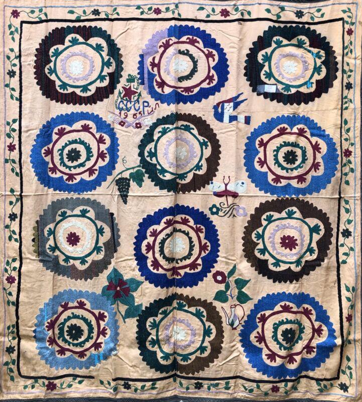 CHARMING UZBEK HANDMADE SILK EMBROIDERY SUZANI FROM Samarqand (1441) Old , Dirty