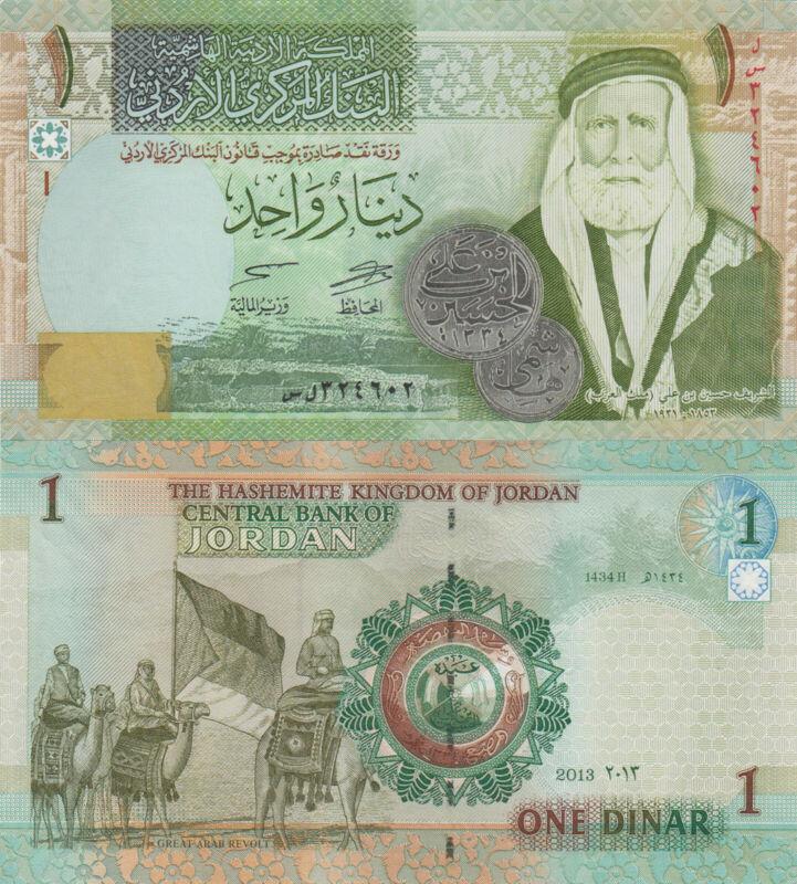 Jordan 1 Dinar (2013) - Great Arab Revolt/p34g UNC