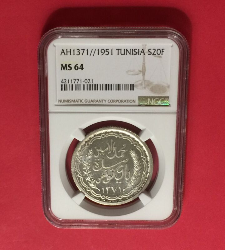 TUNISIA AH1371//1951 SILVER 20 FRANCS NGC MS64 EXTRA RARE! LOW MINTAGE!