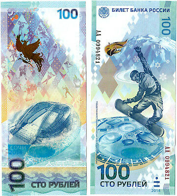 RUSSIA 100 RUBLES 2014 2013 OLYMPIC GAME SOCHI aa S//N HYBRID UNC