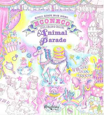 Econeco Fantastic Coloring Book Animal Parade For Adult Anti Stress Art Therapy