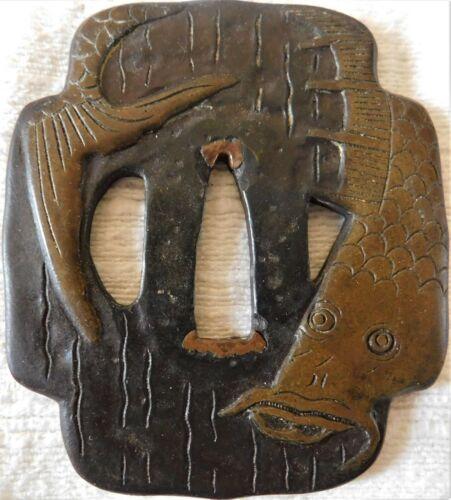 Higo Jingo Iron Carp Fish Mokko Shaped Tsuba Edo Period